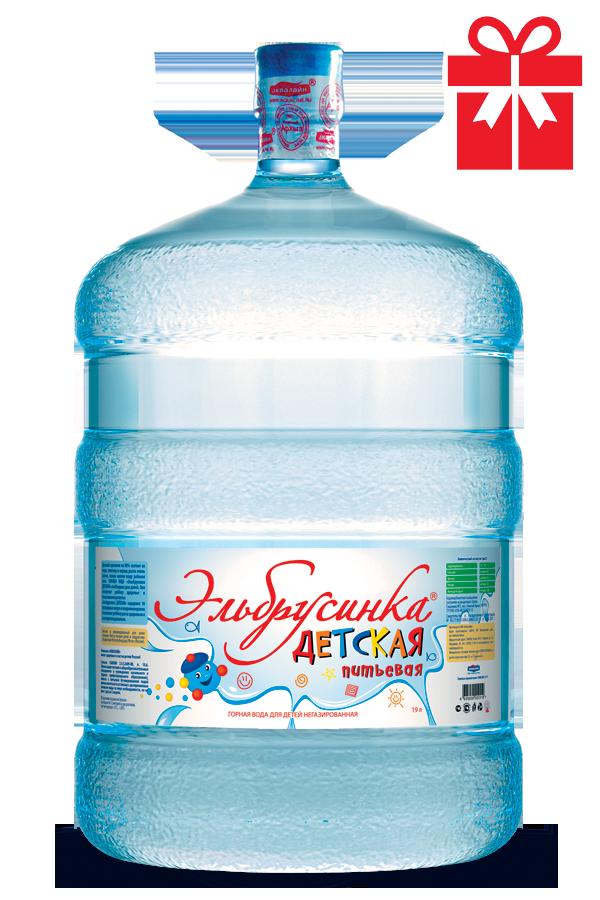 Минеральная вода «Эльбрусинка детская»